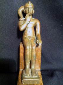 Egyptian Bronze Seated Horus/Harpocrates! Late Period