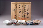 Fine Japanese Sake Cup Set of 5 pc by Renown Artists