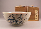 Very Classy Japanese Kyo Yaki Bowl w/ Susuki by 1st Ito