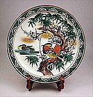 Very Fine Japanese Aote Kutani Charger Ducks