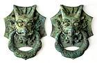 Antique Chinese Pair of Bronze Doorknobs Circa 16th Century AD