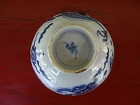 Blue & White MING Bowl