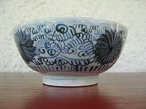 Blue and White Porcelain MING Bowl, China