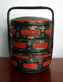 12cecf074 Chinese black red and gold Wedding Basket (item #1086308)