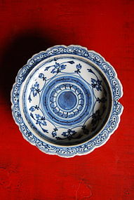 QING Cobalt Blue Porcelain Stem Dish, 19th Century