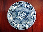 Rare and Fine KANGXI Chinese Blue&White Porcelain Plate