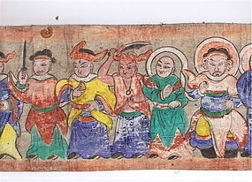 Long YAO ceremonial DRAGON BRIDGE Taoist God Painting
