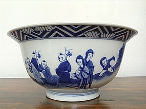 Important KANGXI Blue & White Porcelain Bowl, 19th Cent