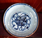Blue + White Cobalt Bowl, Ming Dynasty, China