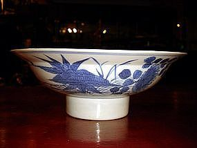 Kangxi Blue + White Porcelain Bowl with Pedestal Base