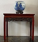 Cinnabar Lacquer Fujian Console/Table, 19th Century