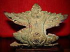 Khmer Bronze Palanquin Collar, Post Bayon Angkor Wat