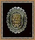 Vintage Pin Pendant Sterling 14K Pre Columbian Motif