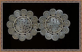 Vintage Chinese Silver Buckle Signed Open Work 2pc