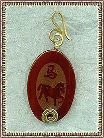 Carnelian Pendant Enhancer Etched Horse