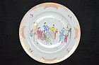 Antique Chinese famille rose plate, Manchu robe men
