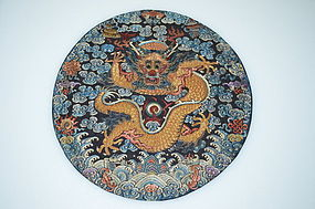 Antique Chinese embroidered imperial rank badge -Dragon