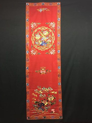 Old Chinese Book Cover : Antique chinese silk embroidered tapestry chair cover