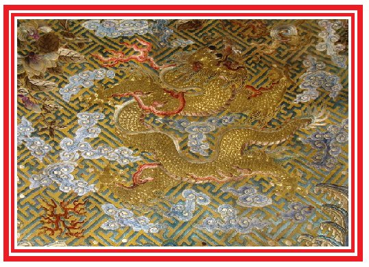 Acenator  Asian Antique