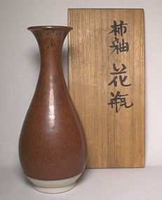 PARTRIDGE FEATHER STYLE YOHEN VASE BY SHIMIZU UICHI