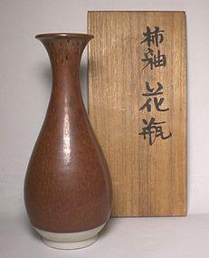 PARTRIDGE FEATHER STYLE YOHEN VASE BY SHIMIZU UICHI