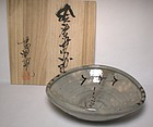 Ovoid Karatsu Chidori-zu Hachi