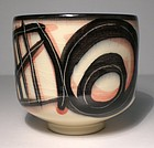 """Porcelain Painted """"Cogito"""" Teabowl (1148tb)"""