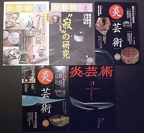 5 ISSUES OF THE HONOHO GEIJUTSU, POTTERY MAGAZINES