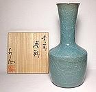 Takahashi Wasaburo Seiji Kinuta Vase