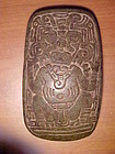 Chavin Carved Tablet C600BC w/vid