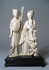 Antique Chinese Ivory Carving of two Maidens