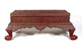 Superb Burmese Lacquer Manuscript Box, 19th C.