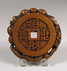 Chinese Boxwood Coin Toggle, Qing