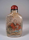 Fine Interior Painted Chinese Glass Snuff Bottle