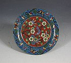 Chinese Cloisonne Dish 19thC