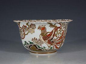 FINE JAPANESE ARITA IMARI BOWL C1700