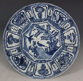 CHINESE BLUE AND WHITE KRAAK PLATE WANLI C1600/20