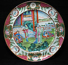 EARLY 19TH C JIAQING CANTON FAMILLE ROSE FIGURAL PLATE