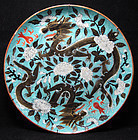 19TH C GUANGXU GRISAILLE & BLUE GROUND DRAGON PLATE