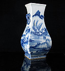 Late Qing / Republic Blue and White Landscape Vase