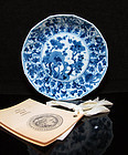 1690-1710 KANGXI BLUE AND WHITE FLORAL PORCELAIN DISH