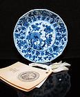 1690-1710 KANGXI BLUE AND WHITE FLORAL PORCELAIN DISH