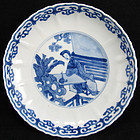 18TH C KANGXI BLUE & WHITE BEAUTY DISH, CHENGHUA MARK