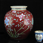 19TH C FAMILLE ROSE OXBLOOD SANG DE BOEUF RED ZUN VASE