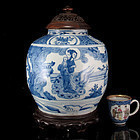EXCEPTIONAL 16TH C MING WANLI BLUE & WHITE GUANYIN JAR