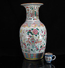 "LATE QING REPUBLIC FAMILLE ROSE ""100 TREASURES"" VASE"