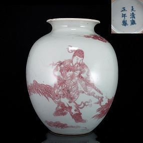 19TH C UNDERGLAZE COPPER RED APPLE ZUN, YONGZHENG MARK