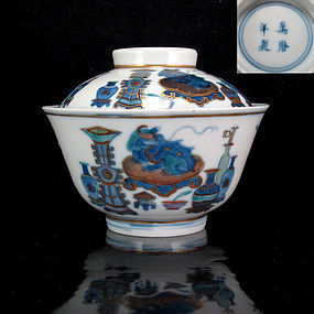 19TH C WANLI MARK DOUCAI CHAWAN COVERED TEA BOWL