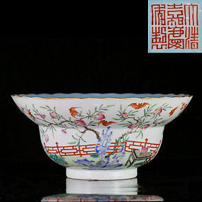 19TH C JIAQING MARK AND PERIOD FAMILLE ROSE BOWL