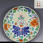 19TH C JIAQING FAMILLE ROSE FLORAL PORCELAIN DISH